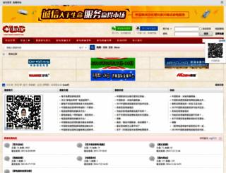 bbs.cug2313.com screenshot