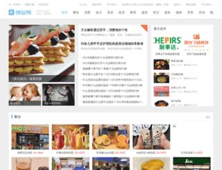 bbs.cy580.com screenshot