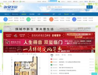 bbs.dt123.net screenshot