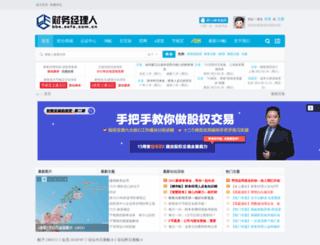 bbs.ecfo.com.cn screenshot