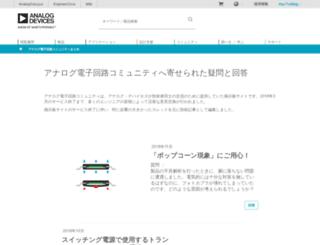 bbs.ednjapan.com screenshot
