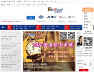 bbs.eduglobal.com screenshot