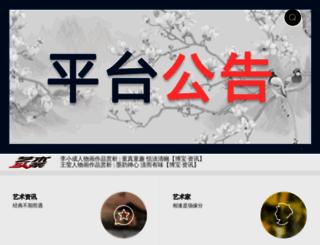 bbs.findart.com.cn screenshot