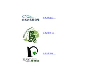 bbs.fon.org.cn screenshot