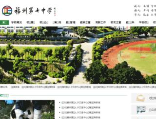 bbs.fznews.com.cn screenshot