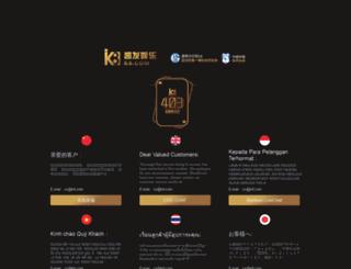 bbs.gansulife.com screenshot