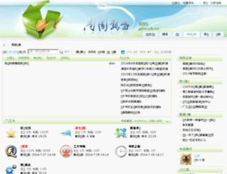 bbs.gdut.edu.cn screenshot