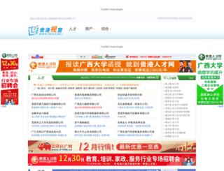 bbs.gg163.net screenshot