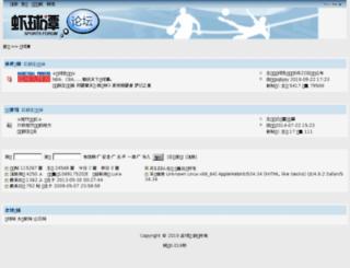 bbs.goalchina.net screenshot