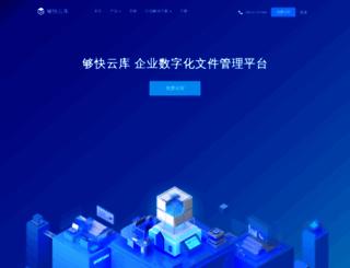 bbs.gokuai.com screenshot