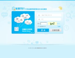 bbs.gw.com.cn screenshot