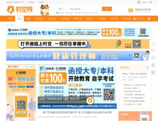 bbs.gxsky.com screenshot