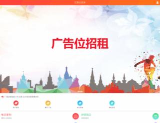bbs.hijiangxi.com screenshot
