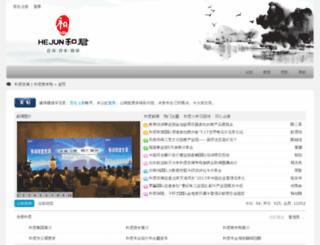 bbs.hjcn.com.cn screenshot