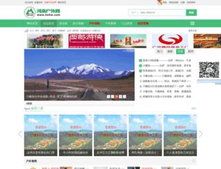 bbs.hnhw.com screenshot