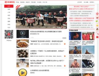bbs.hqhot.com screenshot