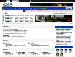 bbs.icax.org screenshot