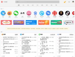 bbs.ipadown.com screenshot