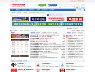 bbs.jbzyw.com screenshot
