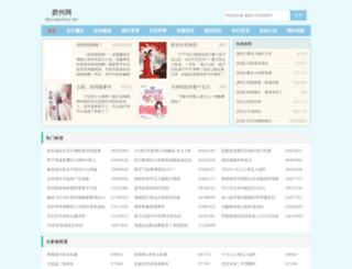 bbs.jiaozhou.net screenshot