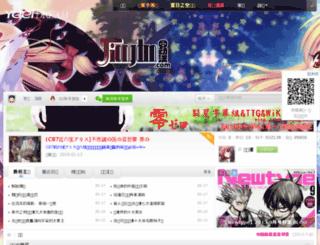 bbs.jiongdm.com screenshot
