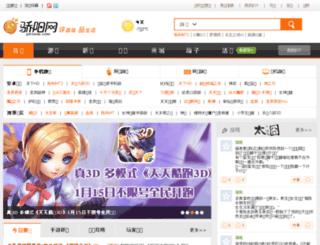 bbs.joyyang.com screenshot