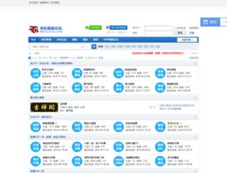 bbs.kljiyou.com screenshot