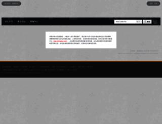 bbs.laohu.com screenshot