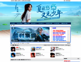 bbs.leiting.com screenshot