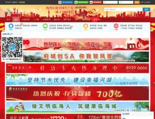 bbs.lh168.net screenshot