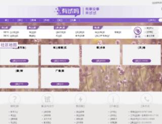 bbs.liketry.com screenshot