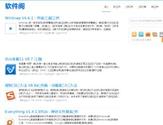bbs.lite6.com screenshot
