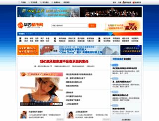 bbs.mxej.net screenshot