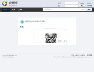 bbs.myapp.com screenshot