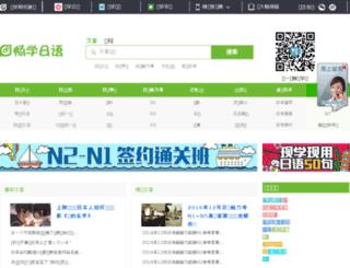 bbs.neworldjp.com screenshot