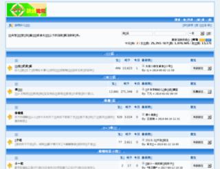 bbs.njgy.net.cn screenshot