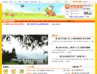 bbs.nnsky.com screenshot