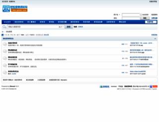 bbs.qsbdc.com screenshot