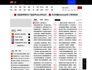 bbs.ruanmei.com screenshot