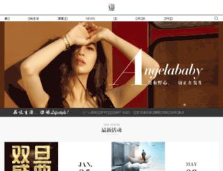 bbs.sg.com.cn screenshot