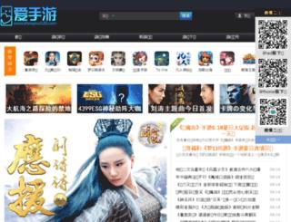 bbs.shouyou520.com screenshot