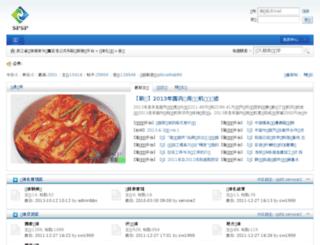 bbs.spsp.gov.cn screenshot