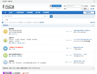 bbs.subaonet.com screenshot