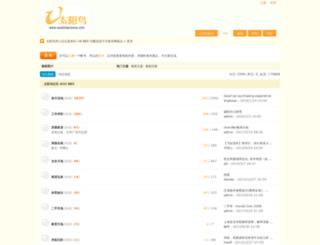 bbs.sunbirdarizona.com screenshot