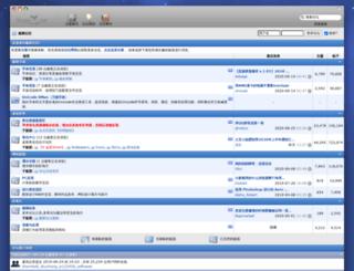 bbs.themex.net screenshot