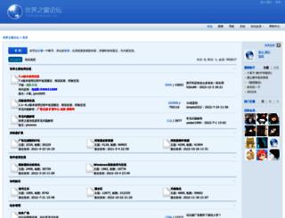 bbs.theworld.cn screenshot