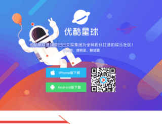 bbs.ttpod.com screenshot