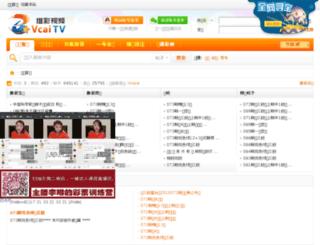 bbs.vcaitv.net screenshot
