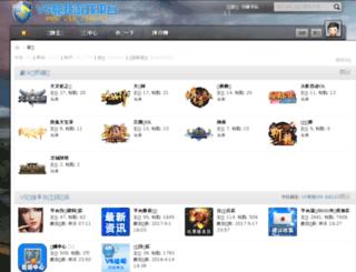 bbs.vsa.com.cn screenshot