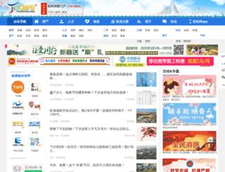 bbs.xiashanet.com screenshot